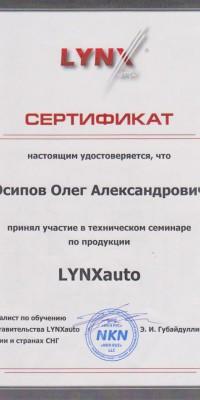 Lynx_ᨯ®¢.jpg