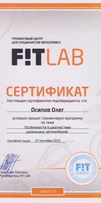 Сертификат шина.jpg